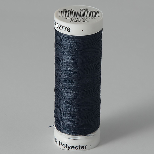 Нитки Gutermann SewAll №100 200м цвет 095