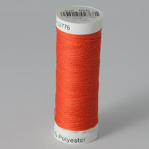 Нитки Gutermann SewAll №100 200м цвет 155