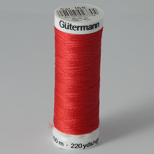 Нитки Gutermann SewAll №100 200м цвет 156