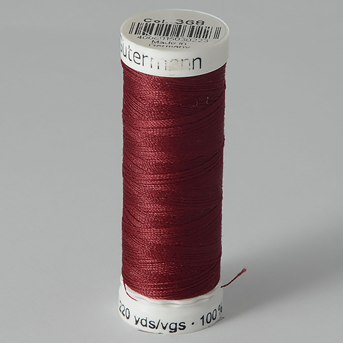 Нитки Gutermann SewAll №100 200м цвет 368