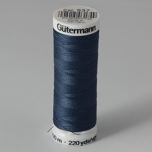 Нитки Gutermann SewAll №100 200м цвет 537
