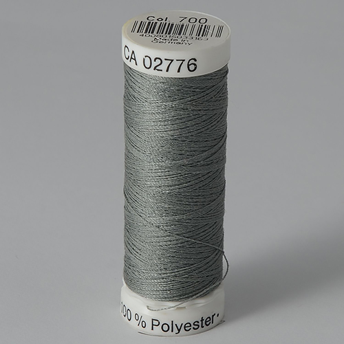 Нитки Gutermann SewAll №100 200м цвет 700