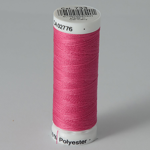 Нитки Gutermann SewAll №100 200м цвет 733